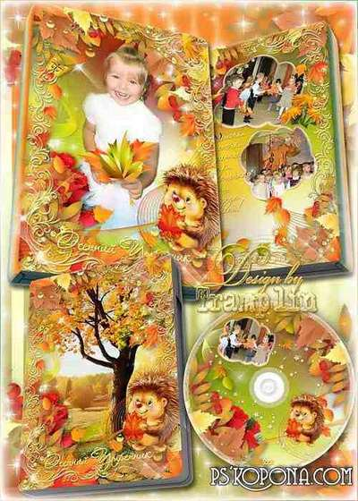 Free Childrens DVD cover template, DVD disk - Autumn holiday in kindergarten