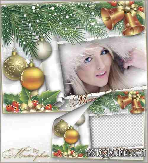 Winter frame for Photoshop - Merry