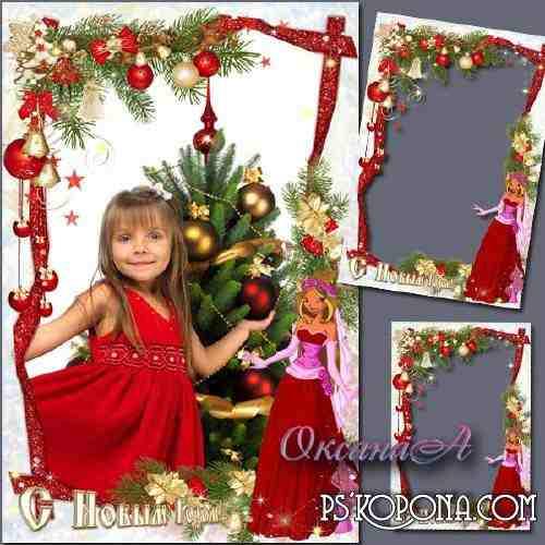 Frame Christmas - Fairy Winx Bloom