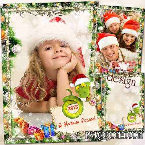 Merry christmas photo frame with the snake and the words bright balloons and gifts