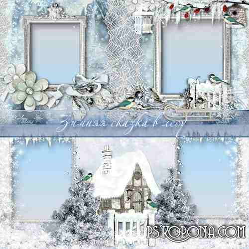 Photobook template psd for All Family - Winter's Tale in Wood