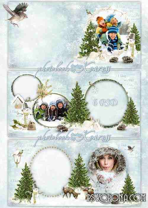 Winter family photobook template psd - A walk in the snowy winter forest