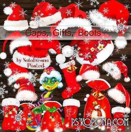 Clipart in PNG - Caps, boots and bags with gifts