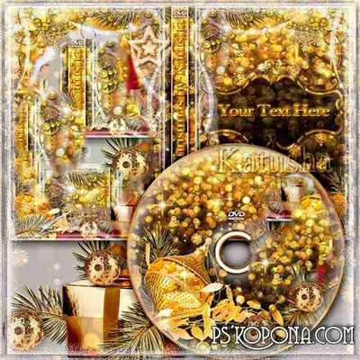Golden Christmas dvd cover template Set for Photoshop