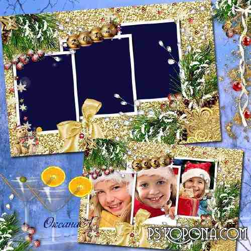 Christmas frame for three photos - Let all gold shines