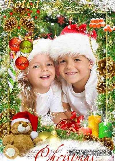 Christmas photo frame - The Christmas tree ball lights