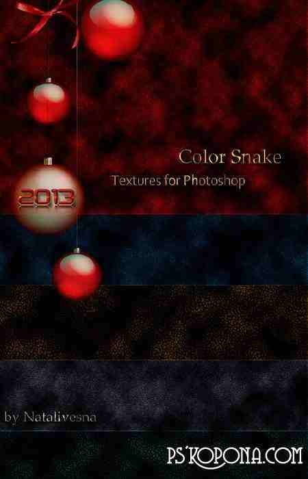 Textures for Design - Color Snake ( free colored textures, free download )