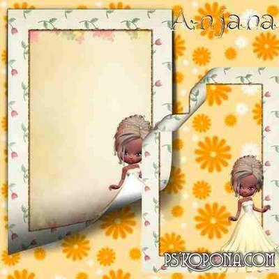 A set of frames for children - Sandalwood