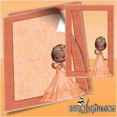 A set of frames for children - Orange