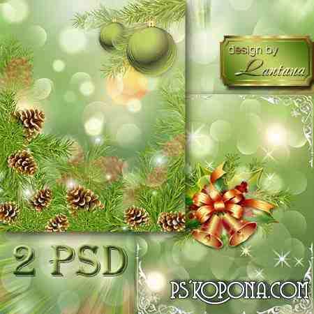 PSD source - Christmas story 13