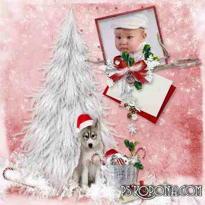 Photoframe - White Christmas