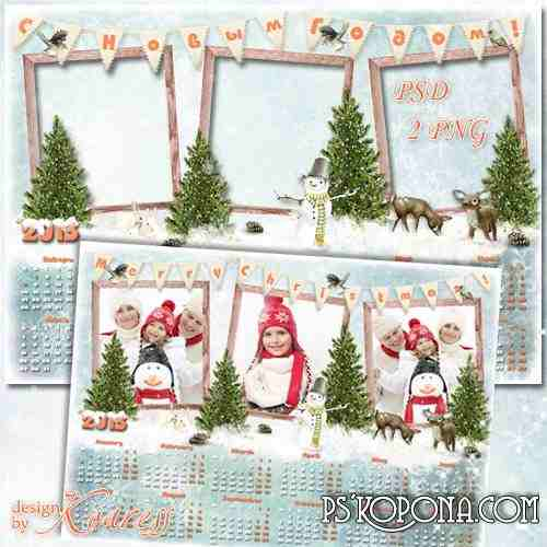 New Year, Christmas Calendar 2013 with photo frame - White fluffy snow