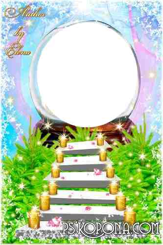 New Year Frame - Magic steps to happiness
