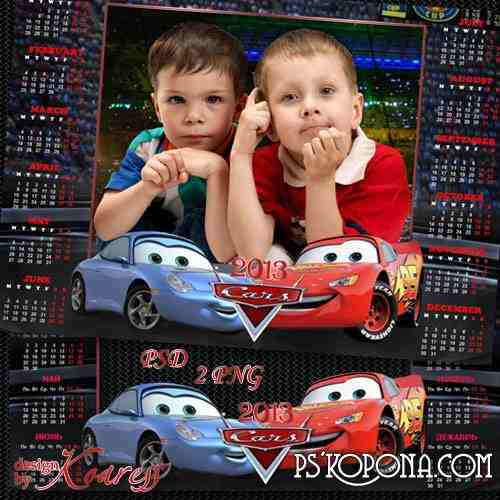 Children's Calendar 2013 for Photoshop with photo frame - Cars