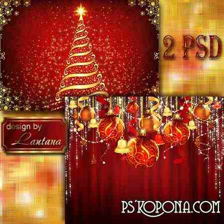 PSD source - Christmas story 19
