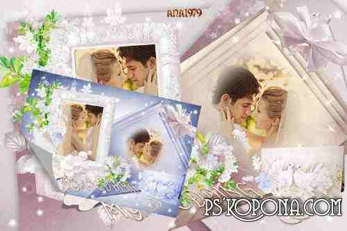 Frame for Photoshop - My wedding