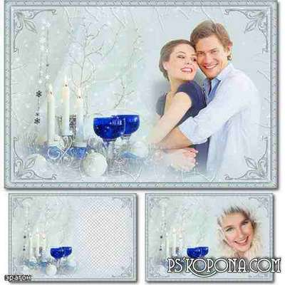 Christmas frame in a romantic style - with candles (free frame psd + free frame png)
