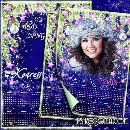 Calendar for 2013 with photo frame for Photoshop - Snowfall and some of glamor