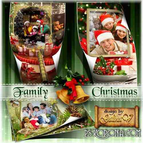 Holiday Frames for Photoshop - Family Christmas