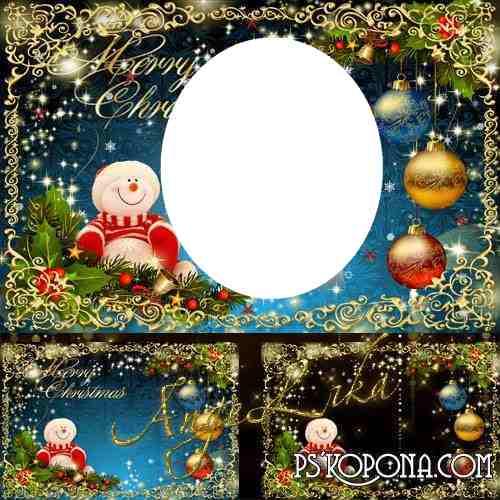 Festive Photoframe - Shine and Light of Christmas