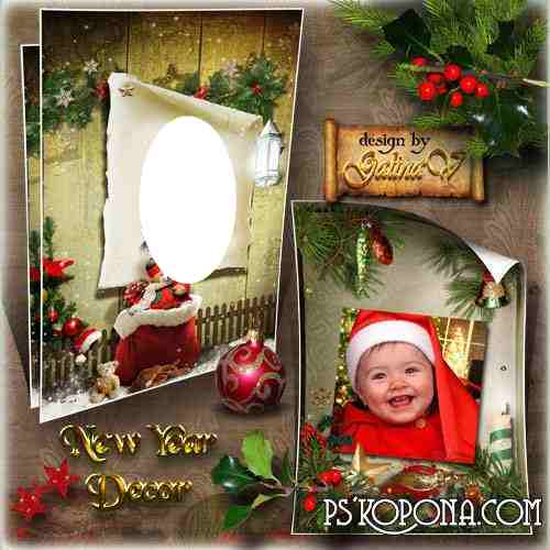Holiday Frames for Photoshop - New Year Decor