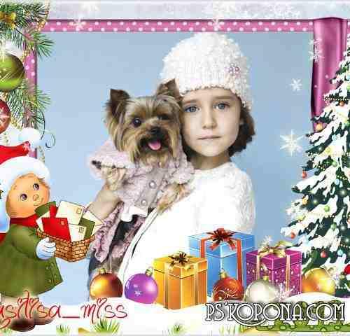 Christmas frame - Christmas tree tinsel sparkles