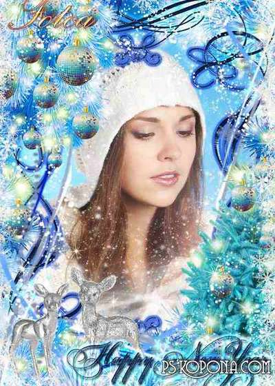 Christmas frame for the photo - Dance drove girls-snowflakes