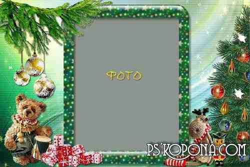 New Year Frame - The Steadfast Tin Soldier