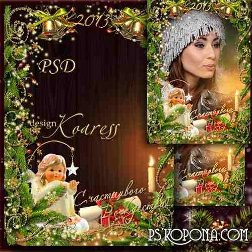 Greeting Christmas frame for Photoshop - Christmas candle