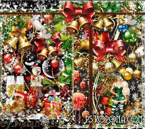 Clipart in PNG - Serpentine holiday