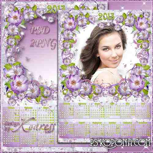 Calendar with photo frame for 2013 - Tender flowers