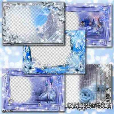 Frames for Photoshop - Winter tenderness