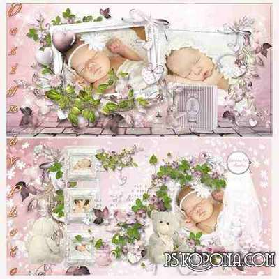 Photobook template psd for a newborn girl - Pink dreams