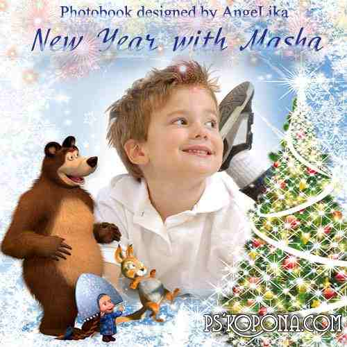 Kids photobook template psd - New Year with Masha