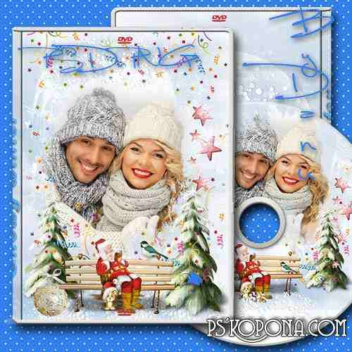 Free DVD cover template - frame and Blowing on DVD - What a snowy winter!