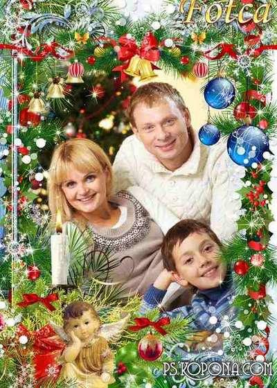 Christmas frame for the photo - the Light of Christmas