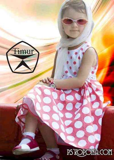 Children's template for Photoshop - Ladies Fashion-monger