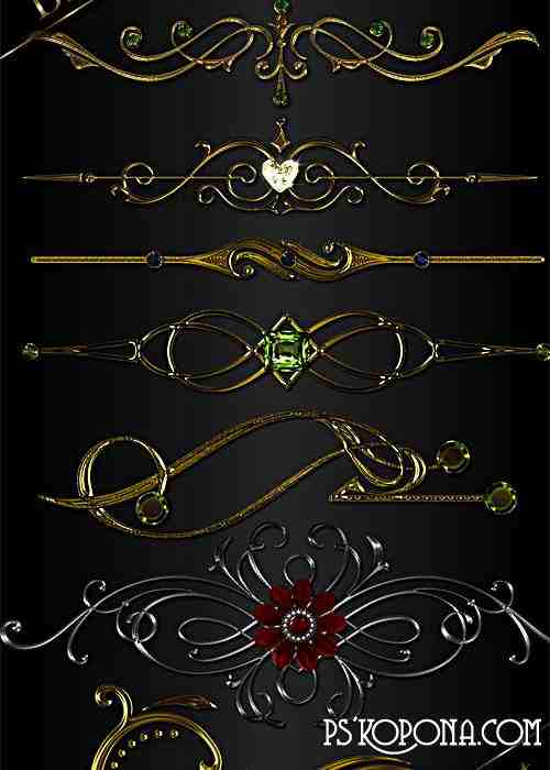 Decorative ornament for design free download