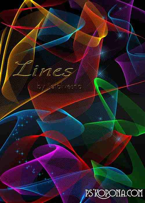 Abstract colored lines png - free 25 lines png images (blue, green, red, yellow)