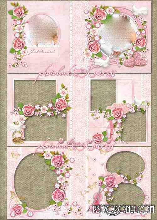 Wedding photobook template psd with pink flowers - Tenderness and Love