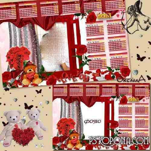 Romantic calendar for 2013 and 2014 - Teddy Bear
