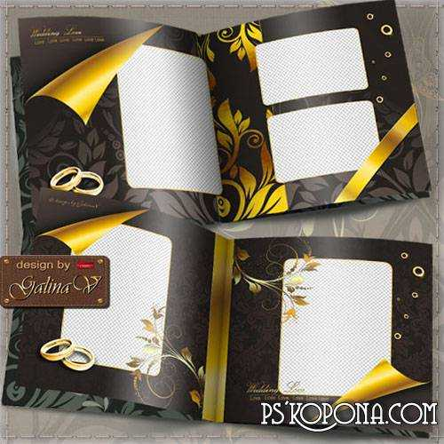 Classic Wedding Photobook template psd - Gold and Brown