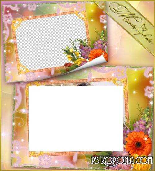 Multi-layer frame for Photoshop - Spring Bouquet
