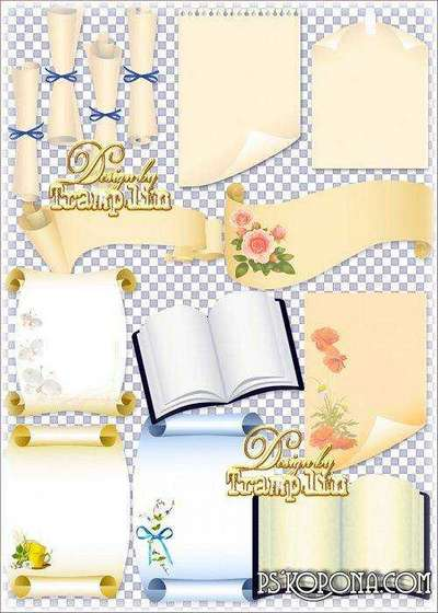 Paper, rolls, books – Clipart on a transparent background
