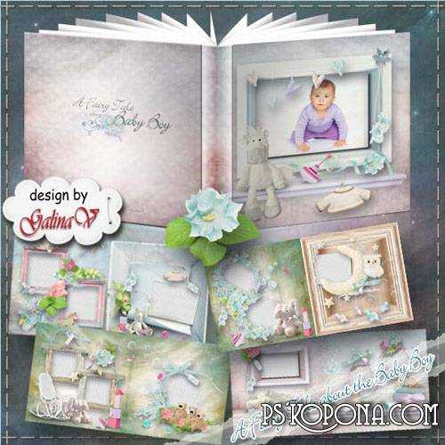 Kid's Photobook template psd - A Fairy Tale about the Baby Boy