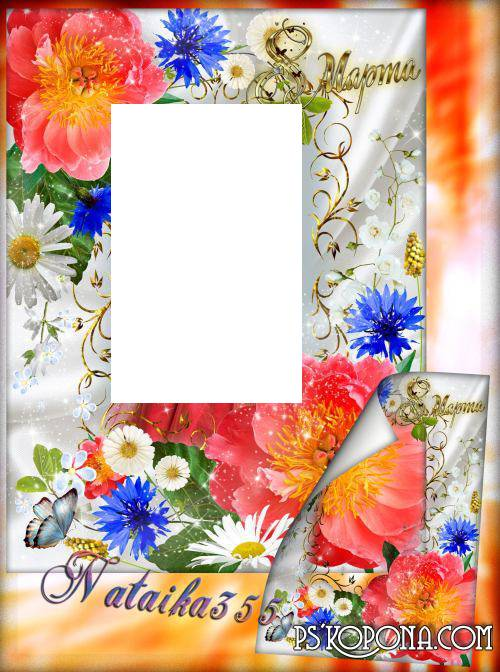 Flower Picture Frame - Spring is coming