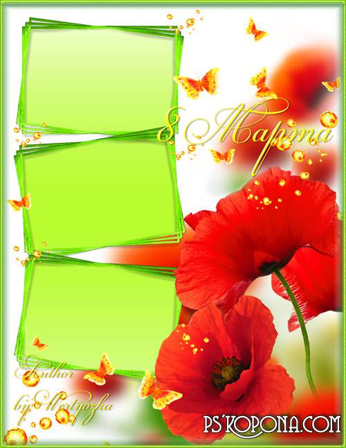 Frame for Photoshop - Red Poppies in a green field