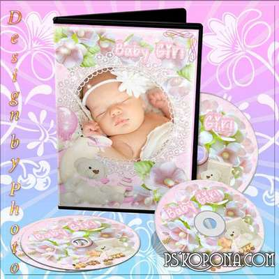 Free kids DVD cover template and blowing DVD - Our kid