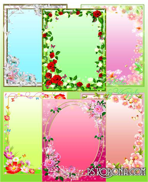 Frames for Photoshop - Flower Ball of all shades and colors