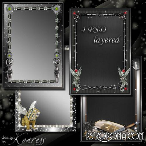 Set of photo frames for men - Metal